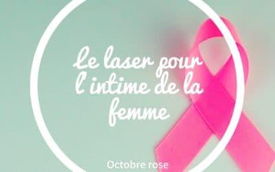Laser intime à Toulouse